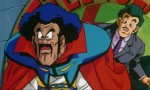 Dragon Ball Z - Film 09 - image 5