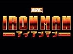 Iron Man <i>(Japon)</i> - image 1