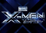 X-Men <i>(Japon)</i> - image 1