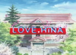 Love Hina Special - image 1