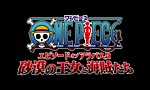 One Piece - Film 08