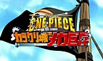 One Piece - Film 07