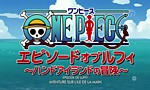 One Piece - Episode de Luffy