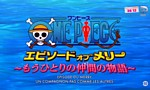 One Piece - Episode du Merry - image 1