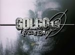 Golgo 13 - Queen Bee - image 1