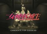 Candidate For Goddess - image 1